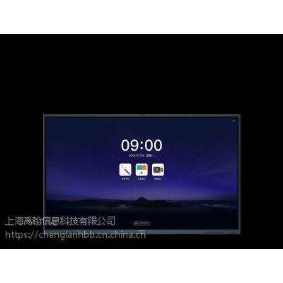 MAXHUB X3标准版会议平板,98英寸4K超清防眩光屏,内置摄像拾音扩音模块
