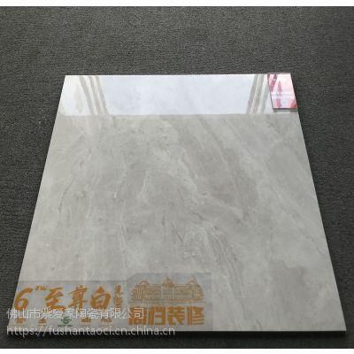 隆重上新80x80超白胚体 品质坚硬 66.6°至尊白通体瓷抛砖佛山地板砖瓷砖