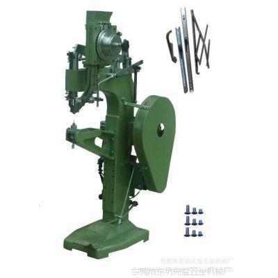 铆钉机批发价 小型铆钉机 铆钉机代理价  打合页 打衣架铆钉机