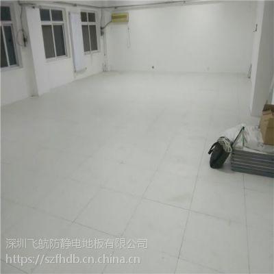 沈飞地板 质量保证 惠东沈飞防静电活动地板 防静电地板价格