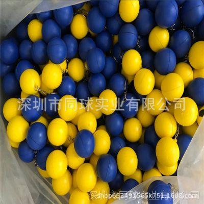 定做6.3cm压力球 彩印儿童玩具pu发泡球 商场淘气堡海洋球