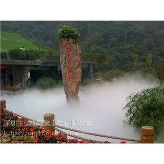 山西园林景观雾森系统/假山水池湖面人工造雾系统设计安装