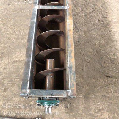 污泥用无轴绞龙 不锈钢无轴推料机