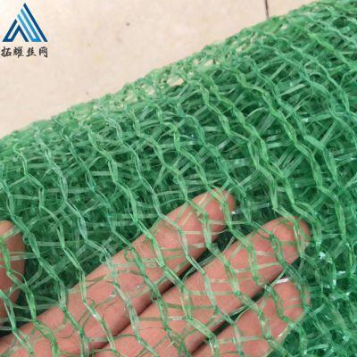 建筑施工盖土网 扬尘专用盖网