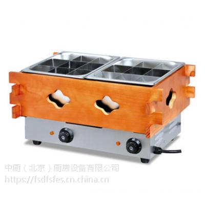 日式木箱十八格关东煮机器 全电商用炸炉关东煮机器 炸炉煮面炉关东煮一体机