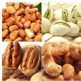 印尼休闲食品进口报关费用成本