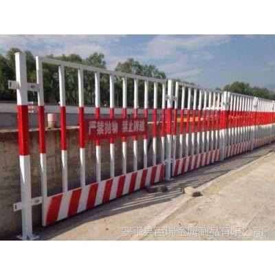 基坑临边安全防护栏 方形基坑周边安全围栏 泥浆池红白防护栏杆
