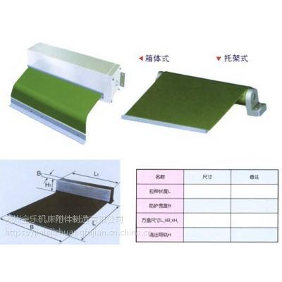 盒式伸缩式防护罩