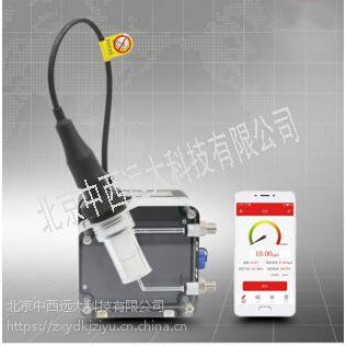 中西便携式微量溶解氧分析仪 型号:KK20-HK-258库号:M172720