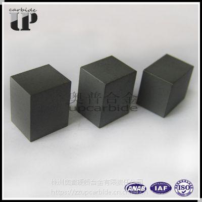 钨钴YG8硬质合金方块10*12*8MM 钨钢块 钨钢模具 钨钢型材 耐磨耐压原生料