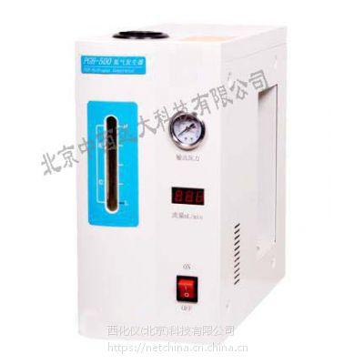 中西DYP 氢气发生器(普通型供色谱) 型号:PL07-500库号:M407096