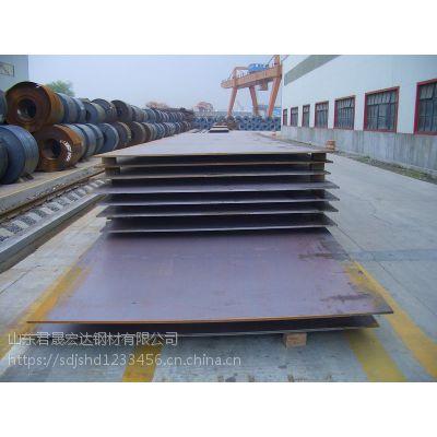 临汾市60mm厚的X52低温管线钢今日价格