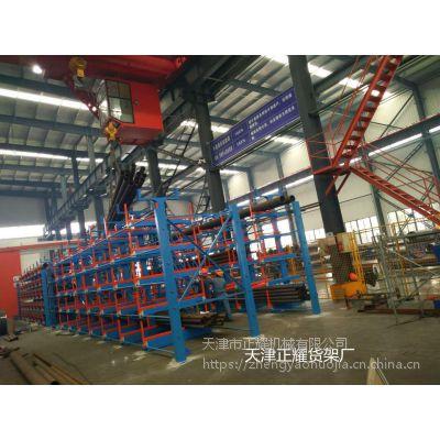 福建12米钢管货架结构 伸缩式悬臂货架厂家 高承重