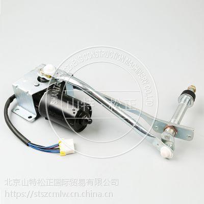 小松PC400-6挖掘机原厂进口雨刷电机总成牌价20Y-54-39402山特松正现货供应