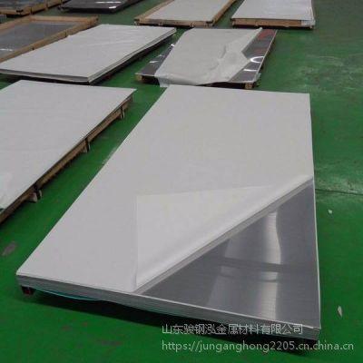 201不锈钢板生产销厂家(宝钢国内资讯)