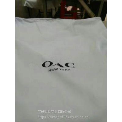 定制批量女性皮包品牌包包装袋布袋YZS09