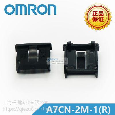 A7CN-2M-1(R) 端盖(配件)欧姆龙/OMRON原装正品 千洲