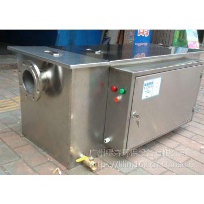直供广州、深圳 酒店一体化污水处理设备绿森油水分离器