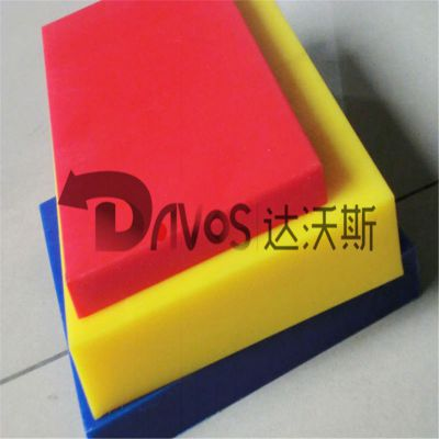 超高分子量聚乙烯板材链条刮板推板 抗紫外线聚乙烯板源头厂家直售