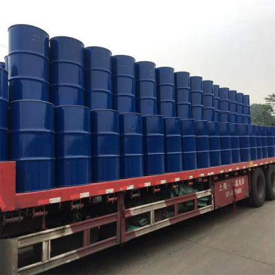海力环己烷含量99.9/桶装环己烷现货供应/环己烷厂家价格