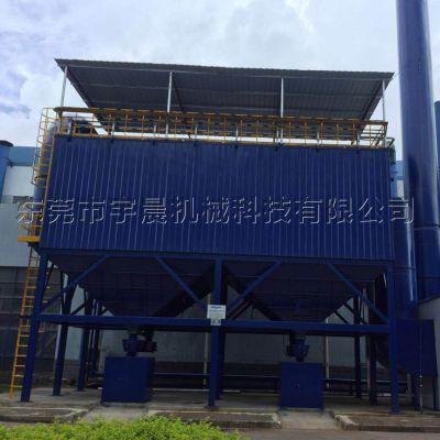 东莞宇晨专业生产布袋除尘器 高压脉冲袋式除尘器质优价平