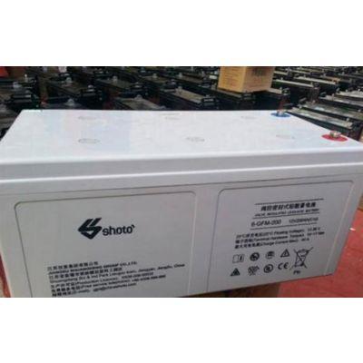 双登蓄电池6-SPB-75价格 尺寸及详细说明
