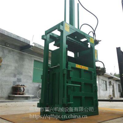 富兴工业油桶压扁机 造纸厂边角料压块机 废料打包机价格