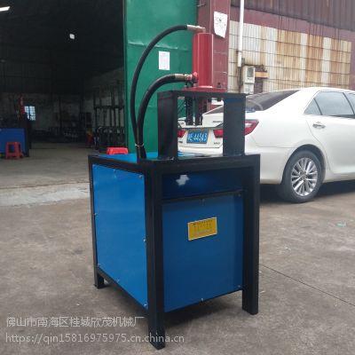 欣茂机械厂家直销R1-CO100不锈钢冲孔机 方管切断机 扶手冲弧机 护栏坡口机