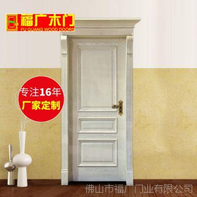 厂家直销 欧式雕花门 时尚扣线工艺门 中式订花门 福广木门