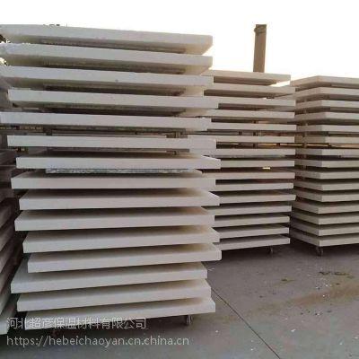 侯马市 微孔状防火硅质板9公分制造厂家/生产商