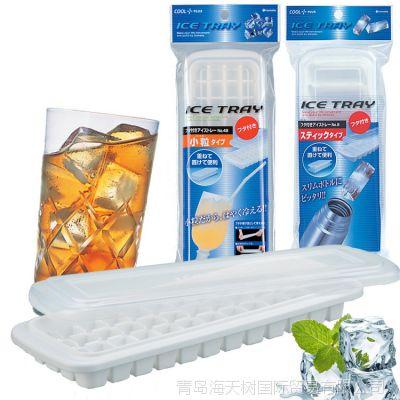 日本进口INOMATA冰格 制冰盒 冰块模具 制冰器 带盖辅食盒功能