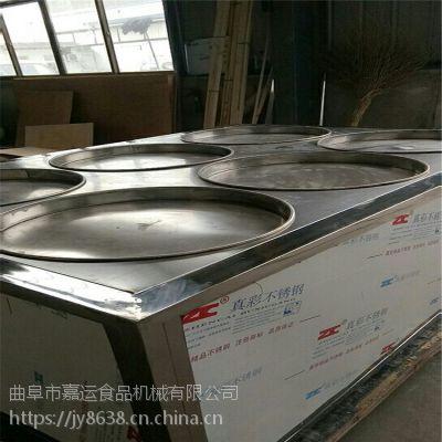 养生豆皮机销售厂家 新鲜豆浆揭皮腐竹豆油皮机