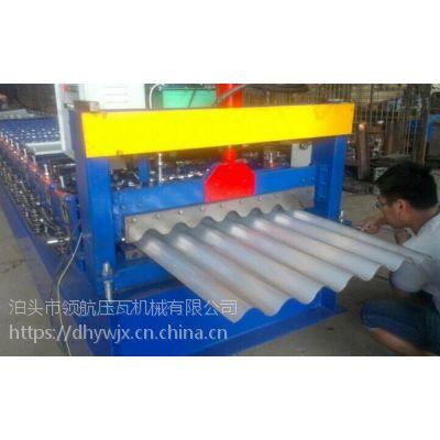 压瓦机设备/泊头德航机械专业生产