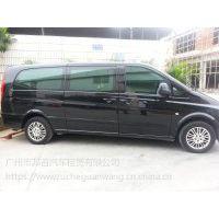 广州包车包司机租7座商务多少钱一天?奔驰唯雅诺7座租车价格