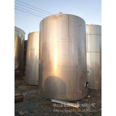 内蒙古二手化工储罐,呼和浩特二手不锈钢储罐 9成新