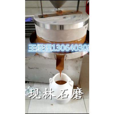 80香油石磨—中国好石磨-低能耗高产量-耐磨损