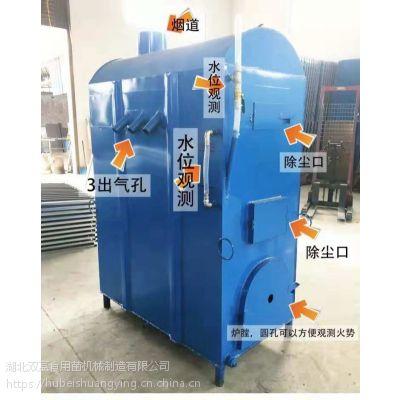 食用菌立式锅炉 双赢小型食用菌高压蒸汽灭菌锅炉