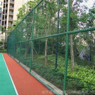 网球场围网施工 高尔夫球场围网 网片围栏