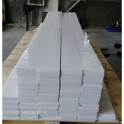 质量轻防腐蚀聚丙烯PP板商家销售