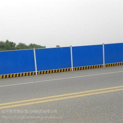 施工隔离护栏 彩钢板建筑围挡 铁皮围挡厂家