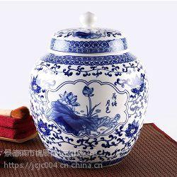 中华罐 将军罐 山水手绘陶瓷礼品罐子
