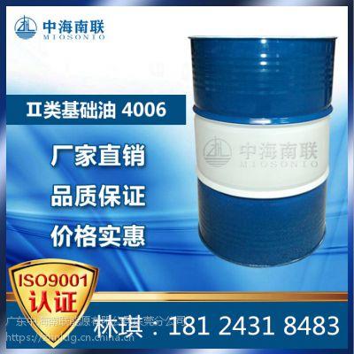 东莞长期供应 4006B SBS 4010 环烷油 橡胶油 高档粘合剂