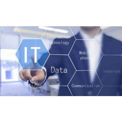 企业企业信息化公司-企业信息化公司-虹信软件(查看)