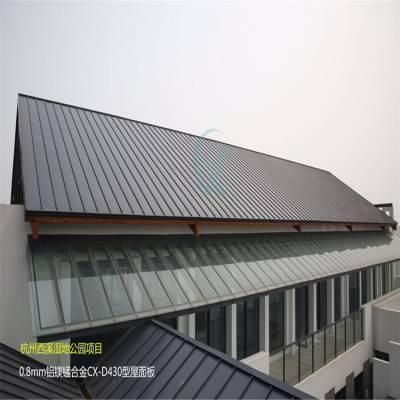 铝合金屋面瓦 屋面铝盖板厂家 金属装饰板材
