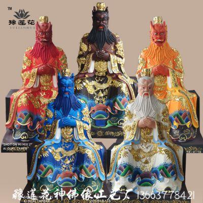 佳木斯广济龙王菩萨神像厂家报价