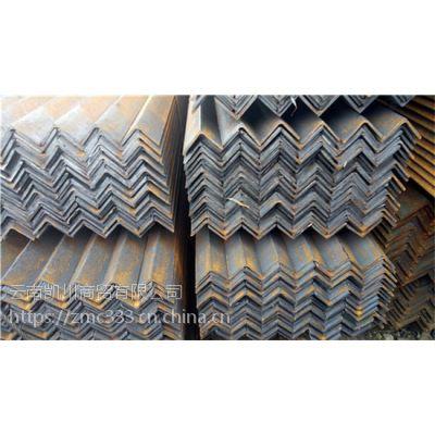 云南钢材批发,昆明角钢 哪家便宜, 普洱角钢找谁