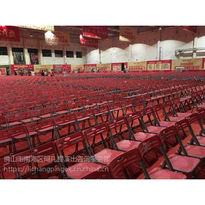佛山礼仪庆典公司直供折叠椅物料出租