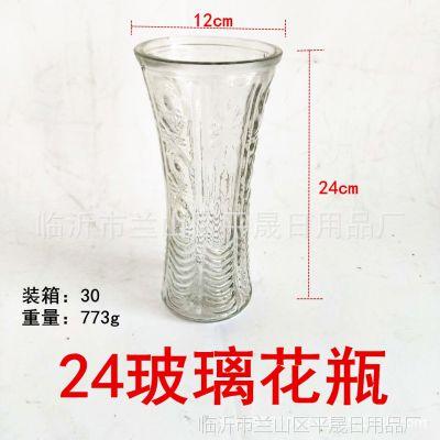 批发玻璃花瓶玻璃工艺品插花花瓶两元店5元超市地摊货源