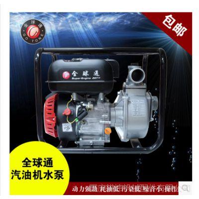 2寸汽油机水泵(全球通) 汽油机 发电机 柴油机水泵 工业水泵
