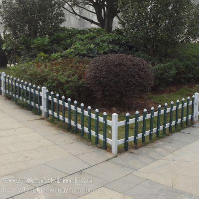园林绿化护栏 庭院美化护栏 塑钢新农村围栏
